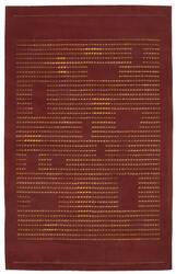 Nourison Spectrum SP04 Rust Area Rug