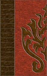 Rugstudio Riley DL10 Mocha-Rich Red-Caramel Area Rug