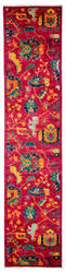Solo Rugs Eclectic 176720  Area Rug