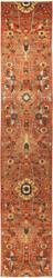 Solo Rugs Serapi M1884-372  Area Rug