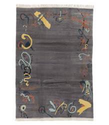 Tufenkian Tibetan Slate 8' x 12' Rug