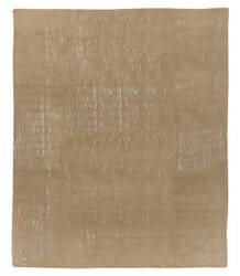 Tufenkian Tibetan Brulee 8' x 10' Rug